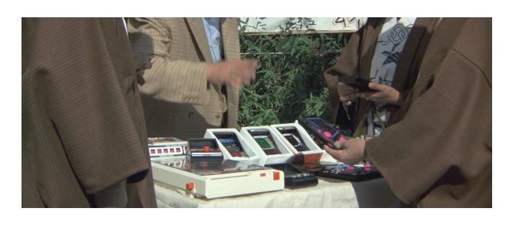 第28作「男はつらいよ 寅次郎紙風船」で寅さんが啖呵売した商品「コンピューターゲーム」