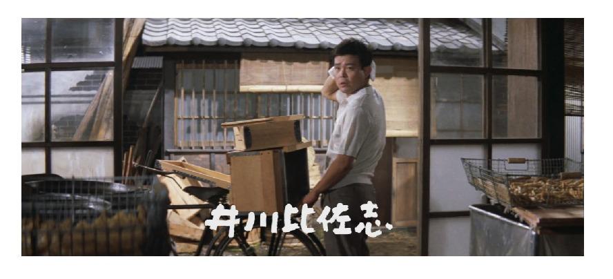 ゲスト:井川比佐志