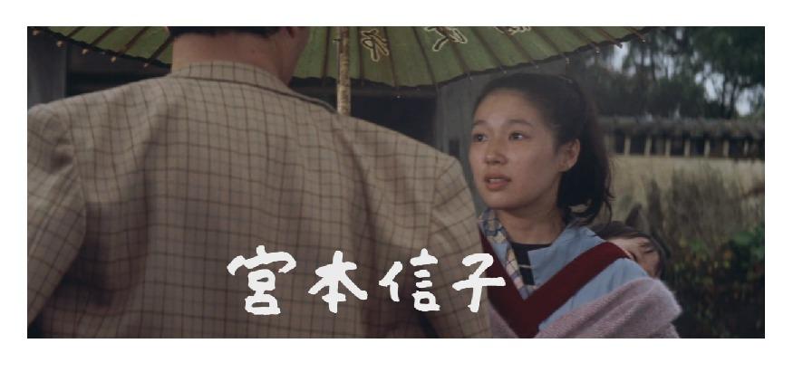 ゲスト:宮本信子