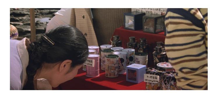 第45作「男はつらいよ 寅次郎の青春」で寅さんが啖呵売した商品「貯金箱」