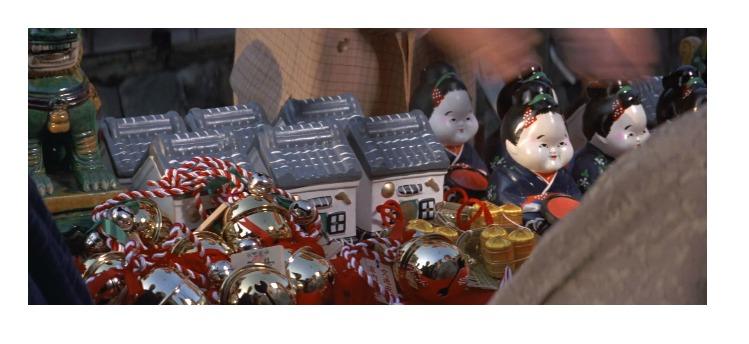 第24作「男はつらいよ 寅次郎春の夢」で寅さんが啖呵売した商品「正月の縁起物」