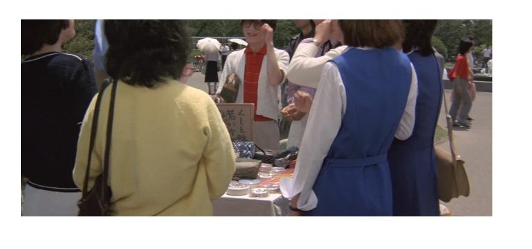 第31作「男はつらいよ 旅と女と寅次郎」で寅さんが啖呵売した商品「コンパクト、セカンドバッグ」