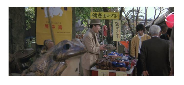 第34作「男はつらいよ 寅次郎真実一路」で寅さんが啖呵売した商品「健康サンダル」