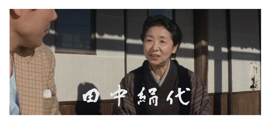 ゲスト:田中絹代