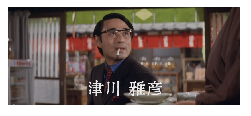 ゲスト:津川雅彦