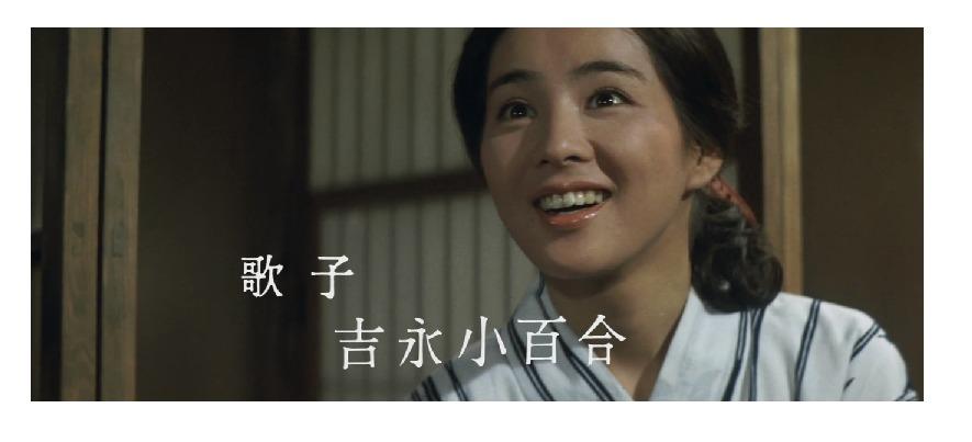 マドンナ:吉永小百合